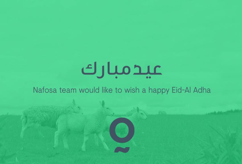 ¡Happy Eid-Al Adha 2020!