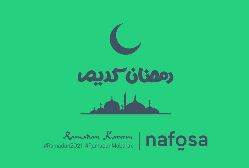 ¡Ramadan Mubarak!